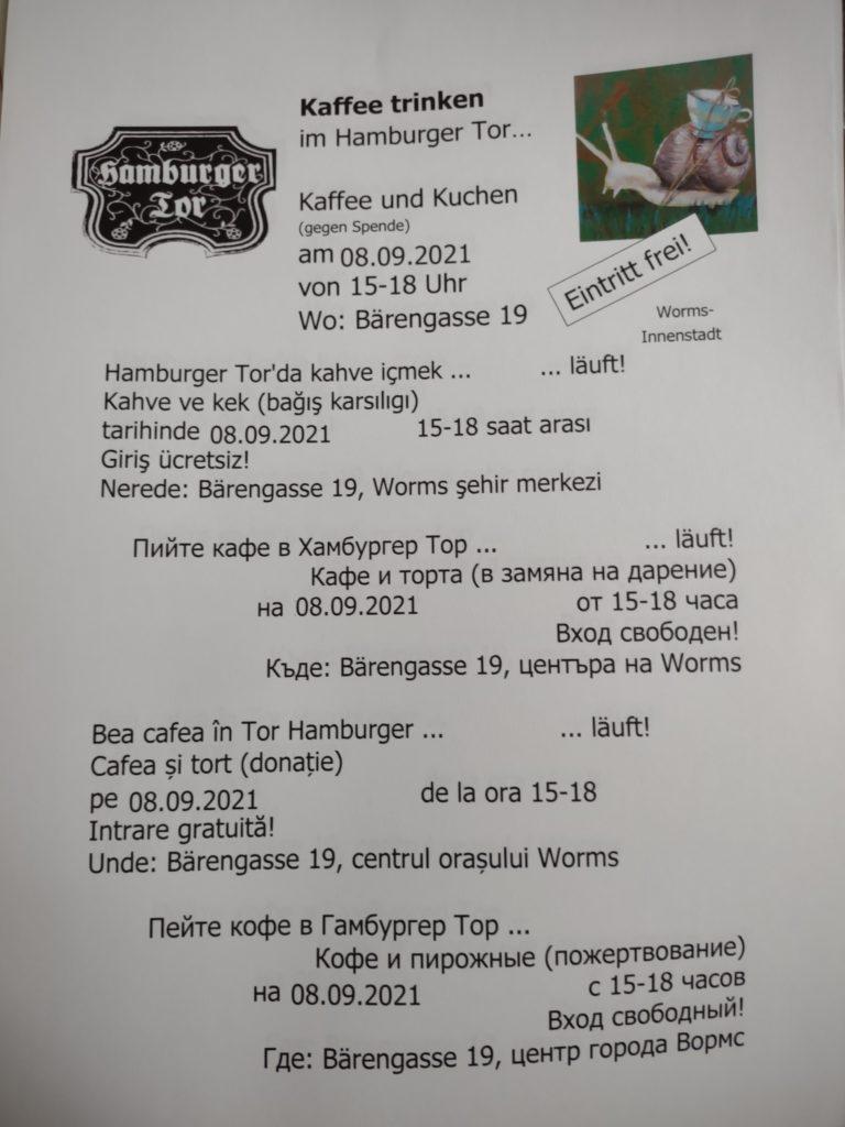Kaffeeklatsch im Hamburger Tor